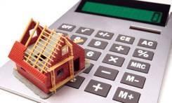 Строительство коттеджей, домов «Кредит, ипотека