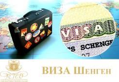 Любая Шенген Виза за 2000 руб. Гарантия получения 100%