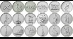 5 рублей серии 70 лет победы ВОВ (набор первых 18 монет)