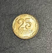 25 копеек Украина