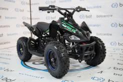 ATV-Bot Raptor 50. исправен, без птс, без пробега. Под заказ