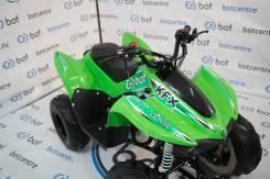 ATV-Bot KFX 110. исправен, без птс, без пробега. Под заказ