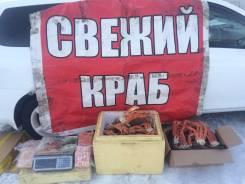 Продавец-курьер. Продажа морепродуктов. Переулок Прямой 14