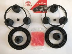 Ремкомплект суппорта. Toyota Toyoace, YY52, BU80, YY121, BU100, LY211, BU132, LY201, BU102, LY60, LY50, BU142, BU61, BU83, YY50, BU87, YY211, LY121, Y...