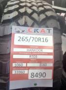 Hankook DynaPro MT RT03. Летние, без износа, 1 шт