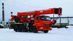 Галичанин КС 55713-1В-4. КС 55713-1В-4 автокран с гуськом 25 т. (Камаз-65115) Овоид, 7 600 куб. см., 25 000 кг., 40 м.