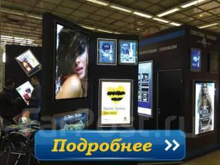 Рекламные световые панели Мега Лайт