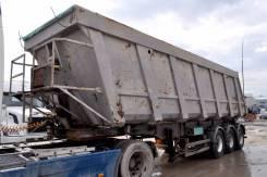 ПЗГТ. Самосвальный полуприцеп 84400F металловоз углевоз зерновоз, 40 000 кг.