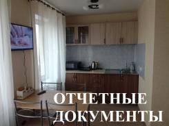 Гостинка, улица Комсомольская 21. Центр, 22 кв.м.