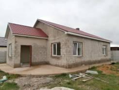 Продам дом на ул. Гастелло. Ул. Гастелло, р-н Киевский, площадь дома 100 кв.м., централизованный водопровод, отопление газ, от агентства недвижимости...