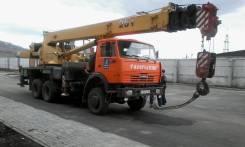 Галичанин КС-55713-4В. Автокран Камаз (Галичанин) КС 55713-4В(6х6), 10 850 куб. см., 25 000 кг., 28 м.