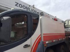 Zoomlion QY 50V. Продаю , 10 000 куб. см., 50 000 кг., 58 м.