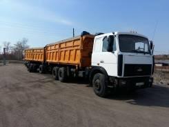 МАЗ 551608-236. Продается супермаз самосвал, 2 200 куб. см., 38 000 кг.