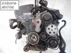 Двигатель (ДВС) ALT на Audi A4 (B6) 2000-2004 г. г. 2.0 л. бензин