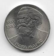 (AU) 1 рубль 1983г. 165 лет со дня рождения К. Маркса