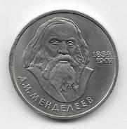 (AU) 1 рубль 1984г. 150 лет со дня рождения Д. И. Менделеева