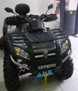 Cfmoto X8 EPS. исправен, есть птс, без пробега