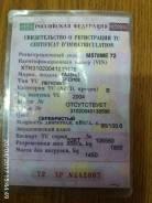 ГАЗ. ПТС-газ-3102