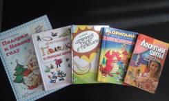 Продам книги для воспитателей детского сада и родителей
