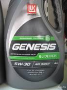 Лукойл Genesis Premium. Вязкость 5W-30, синтетическое