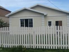 Новый дом. От частного лица (собственник)