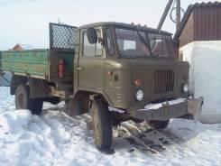 ГАЗ 66. Самосвал, 2 000 куб. см., 3 000 кг.