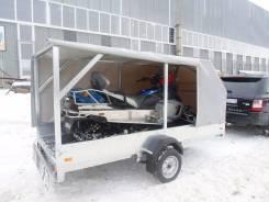 САЗ. Продам прицеп для лодок, снегоходов, грузов, Фаркопы, 575 кг.
