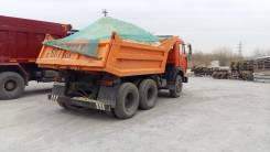 Камаз. 13 тонник, 3 000 куб. см., 1 225 кг.