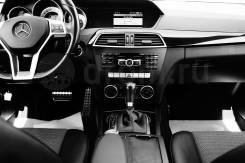 Накладка на педаль. Mercedes-Benz E-Class, S212, S210, W212, W210, 210, 212 Mercedes-Benz W203 Mercedes-Benz C-Class, W203, W204, CL203, C204, S203, S...