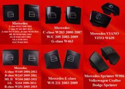 Кнопка стеклоподъемника. Mercedes-Benz: GL-Class, G-Class, M-Class, B-Class, R-Class, E-Class, A-Class, CLK-Class, Vito, Viano, Sprinter, C-Class, ML...