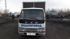 FAW. Продается грузовик , 3 000 куб. см., 2 000 кг.