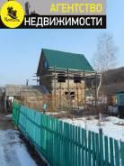 """Продам дачу в р-не остановки """"Смена"""" в Арсеньеве. От агентства недвижимости (посредник)"""