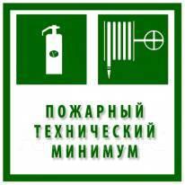 """АНОО Двцпп """"ТехноПроф"""" проводит обучение"""