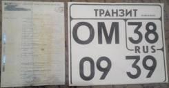 ГАЗ. ПТС 3221