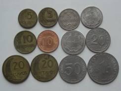 Боливия и Перу подборка из 12 монет. Без повторов! Торги с 1 рубля!