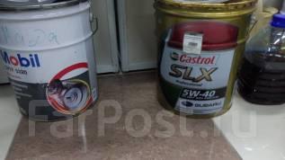 Castrol. Вязкость 5W-40, синтетическое
