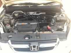 Трубка кондиционера. Honda CR-V, RD5 Двигатель K20A