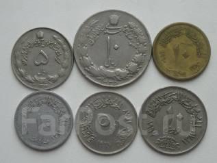 Иран и Египет подборка из 6 монет. Без повторов! Торги с 1 рубля!