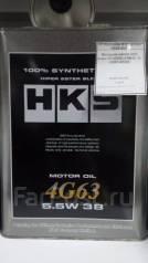 HKS. 5.5W38, синтетическое, 4,00л.