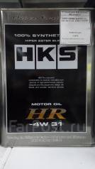 HKS. -4W31, синтетическое, 4,00л.