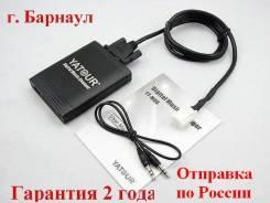 MP3-USB адаптеры.