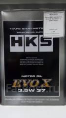 HKS. 3.5w37, синтетическое, 4,00л.