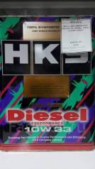 HKS. 10w33, синтетическое, 4,00л.