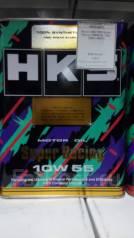 HKS. 10W-55, синтетическое