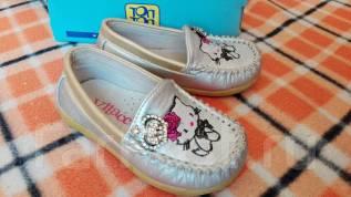 Продам детскую обувь. 22