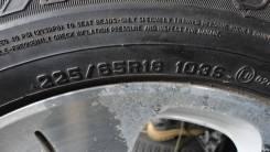 Dunlop Grandtrek PT2. Летние, 2013 год, износ: 30%, 4 шт