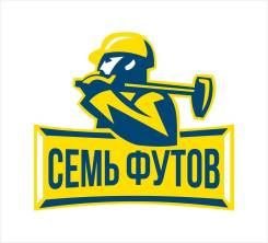 """Проектировщик. OOO """" Эталон ДВ """". Улица Ермакова 31"""