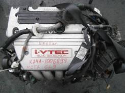 Двигатель в сборе. Honda Zest