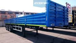 Atlant SWH1235. Новый универсальный полуприцеп бортовой-контейнеровоз, 35 000 кг.