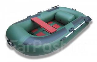 Лодка надувная ПВХ Комфорт 270. длина 2,65м.
